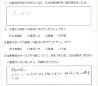 kawasaki_1310.png