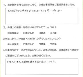 kawasaki_2.png
