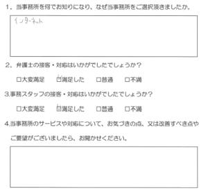 kawasaki_1311_1.png