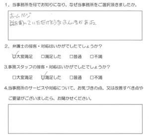 kawasaki_1311_3.png