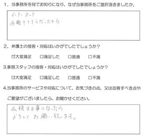 kawasaki_11.png