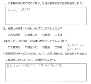 kawasaki_12.png