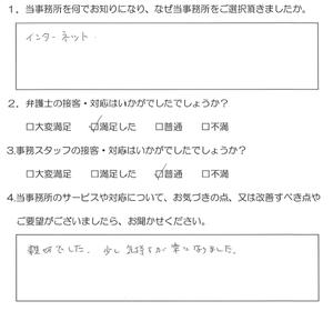 kawasaki_13.png