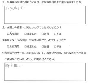kawasaki_14.png