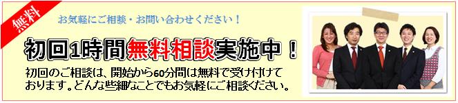 kawasaki_muryousoudann201405.pngのサムネール画像